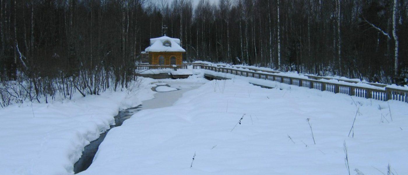 Поездка в Волговерховье к истоку Волги