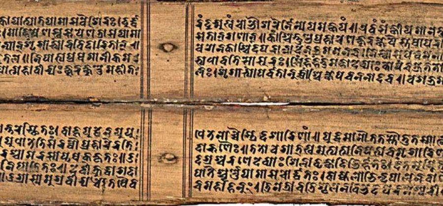 Санскрит: язык, письменность, история изучения