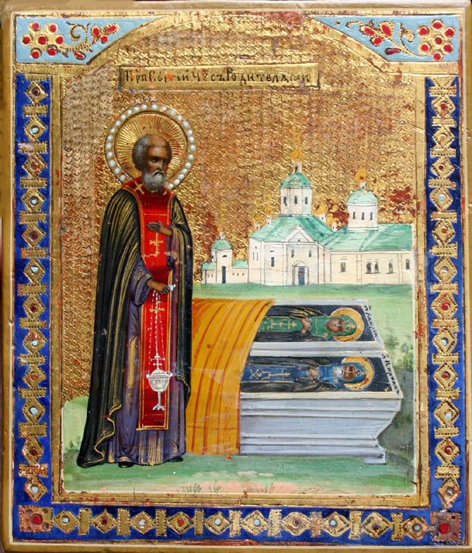 Преподобный Сергий Радонежский пред гробами родителей
