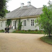 Пушкинские горы. Часть 1: Сельцо Михайловское