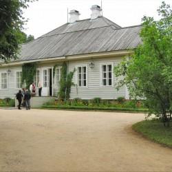 Музей-усадьба Михайловское