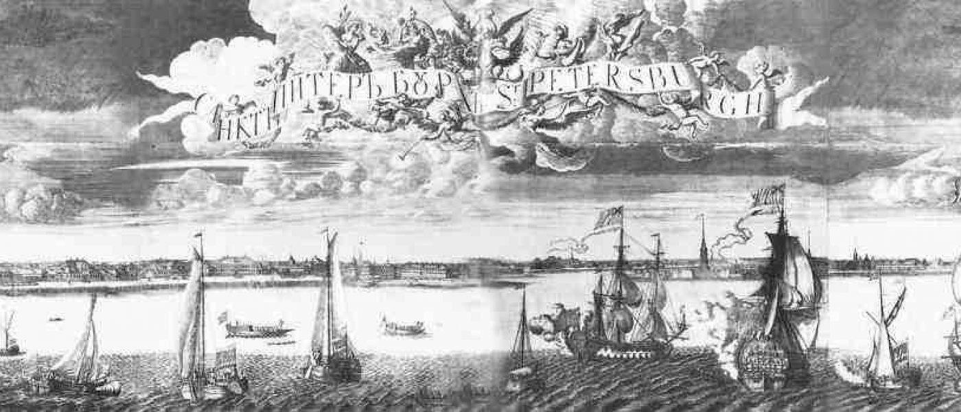 Предание об основании Санкт-Петербурга