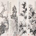 Четыре благородных цветка