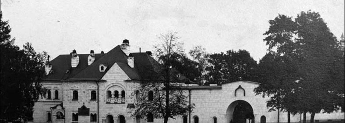История Федоровского городка в Царском Селе