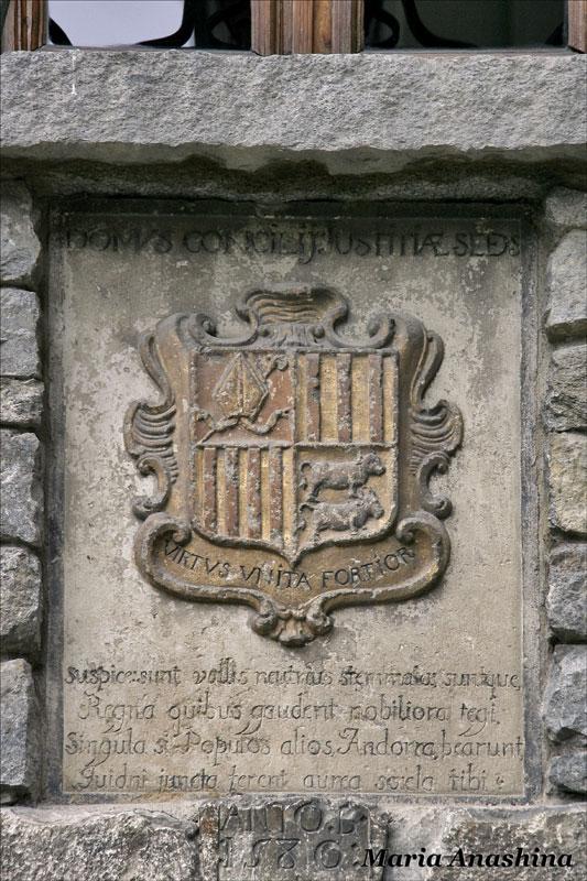 Андорра, Дом долин, герб