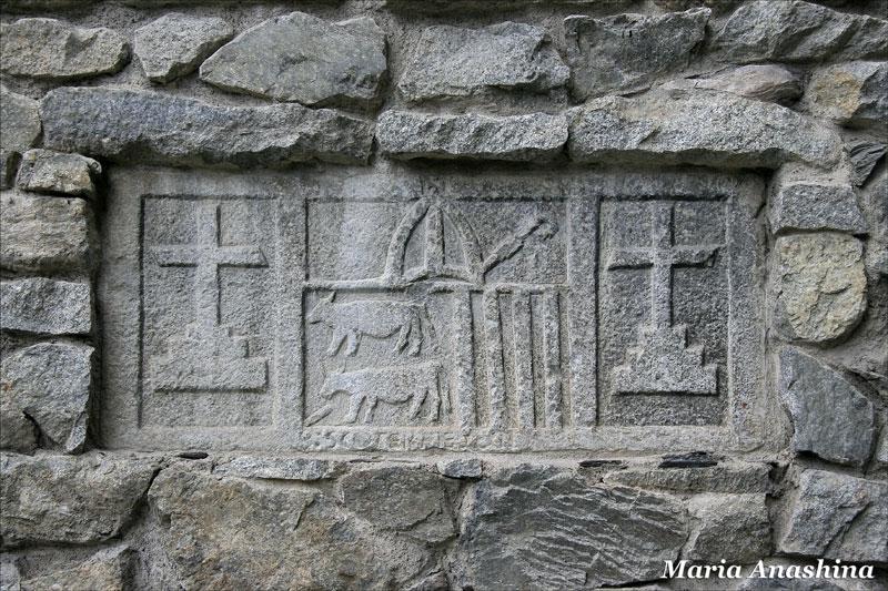 Андорра-ла-Велья, Дом долин, деталь