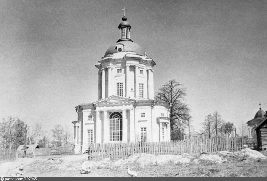 Владимирская церковь в усадьбе Виноградово, старое фото