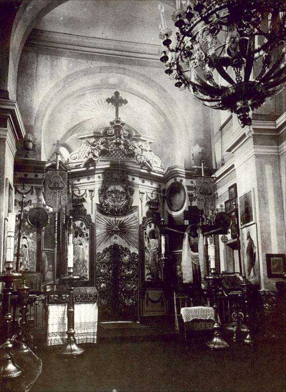 Иконостас Знаменской церкви в Царском Селе, фото 1938 г. из коллекции М.Ю.Мещанинова