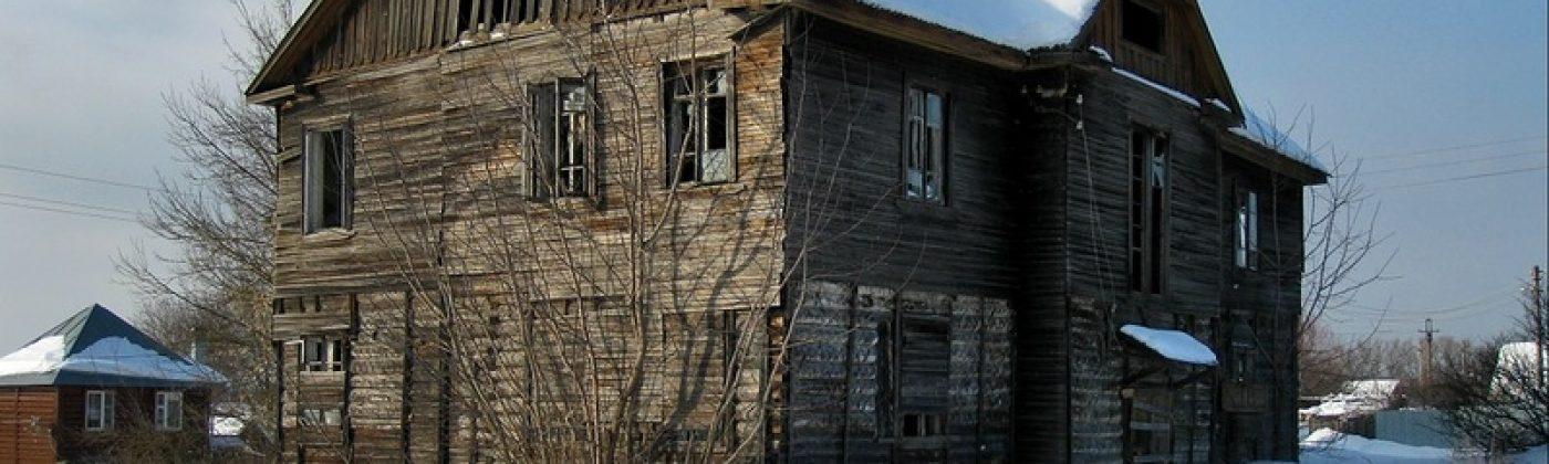 Старый дом на берегу Икшинского водохранилища