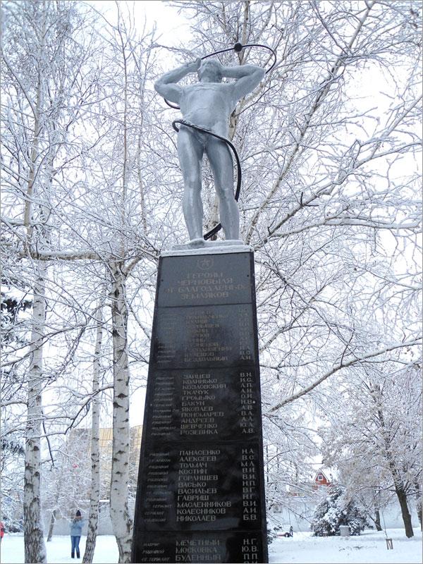 Кубань, Тимашевск, памятник землякам-ликвидаторам на Чернобыльской АЭС