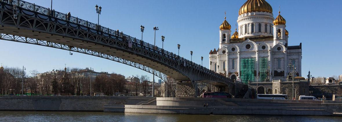 Москва: храм Христа Спасителя, Патриарший мост и окрестности