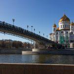 Храм Христа Спасителя, Патриарший мост и окрестности