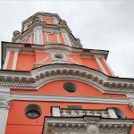 Меншикова башня, Кривоколенный переулок и окрестности