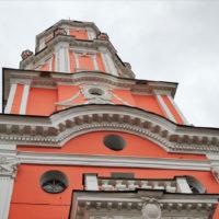 Меншикова башня (храм Архангела Гавриила) в Москве