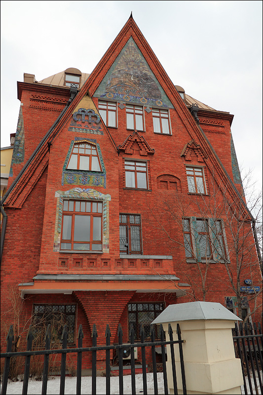 Дом З.А.Перцовой