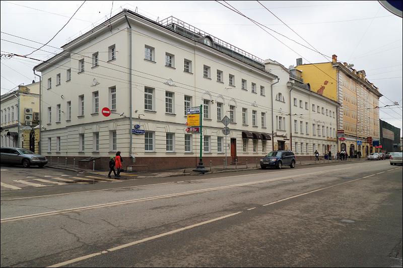 Дома по улице Остоженка