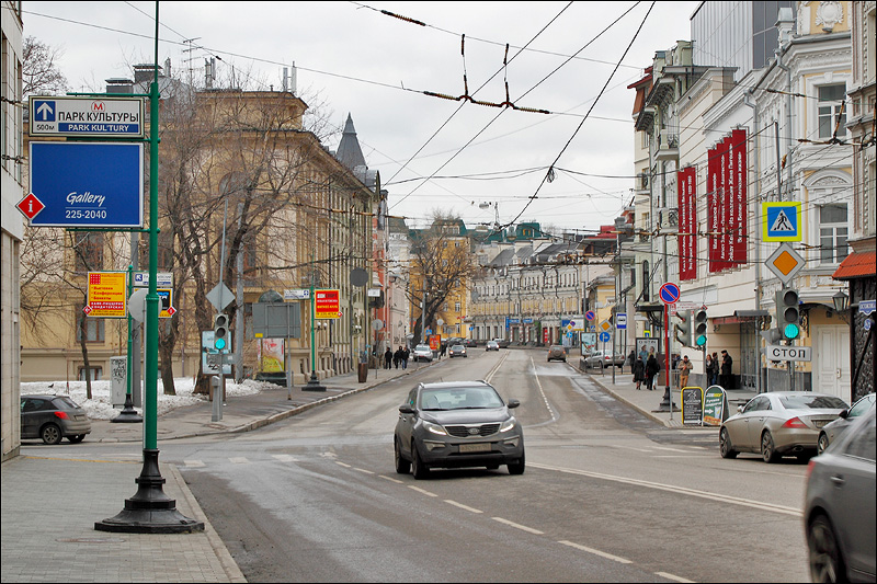 Улица Остоженка, Москва
