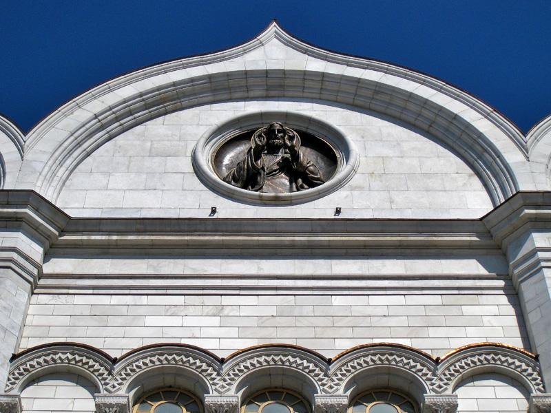 Западный фасад Храма Христа Спасителя
