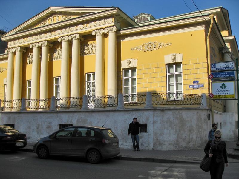 Музей А.С.Пушкина, бывшая усадьба Хрущевых-Селезневых