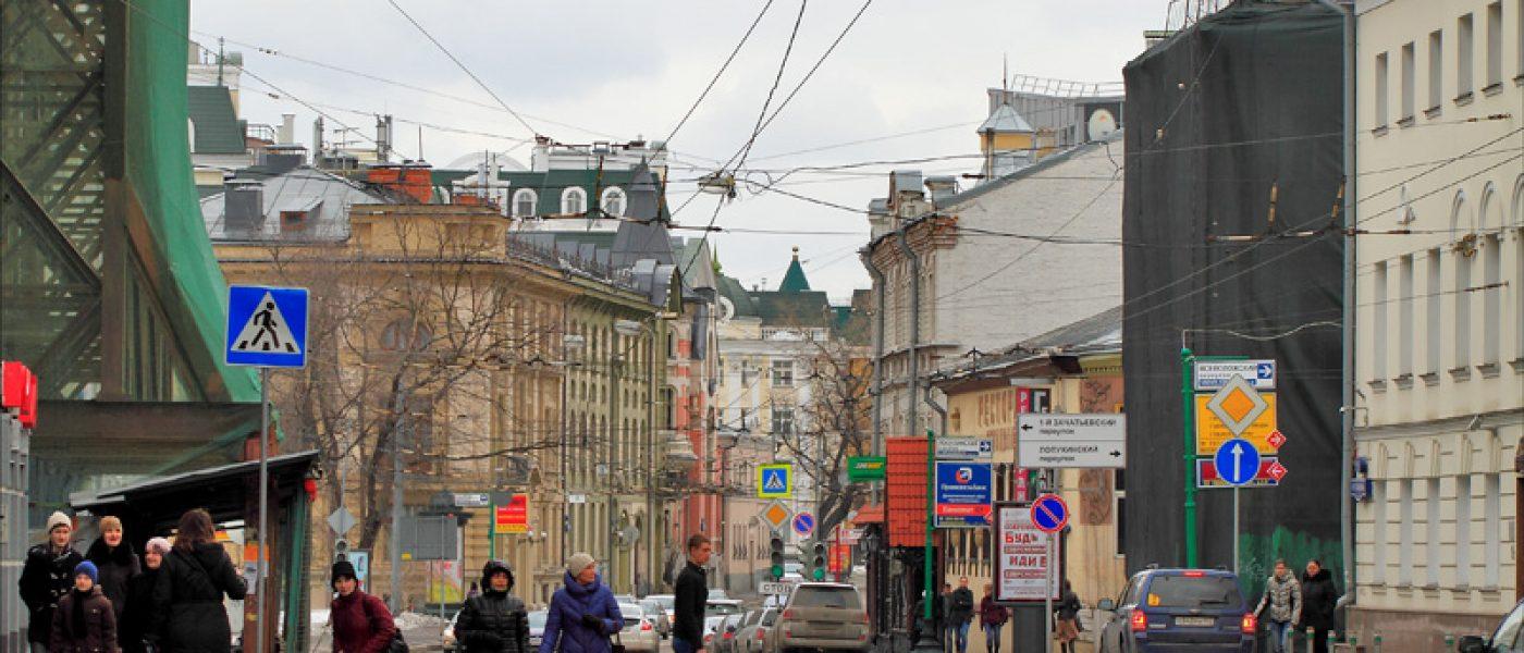 «Золотая миля» в Москве: старинная и современная архитектура