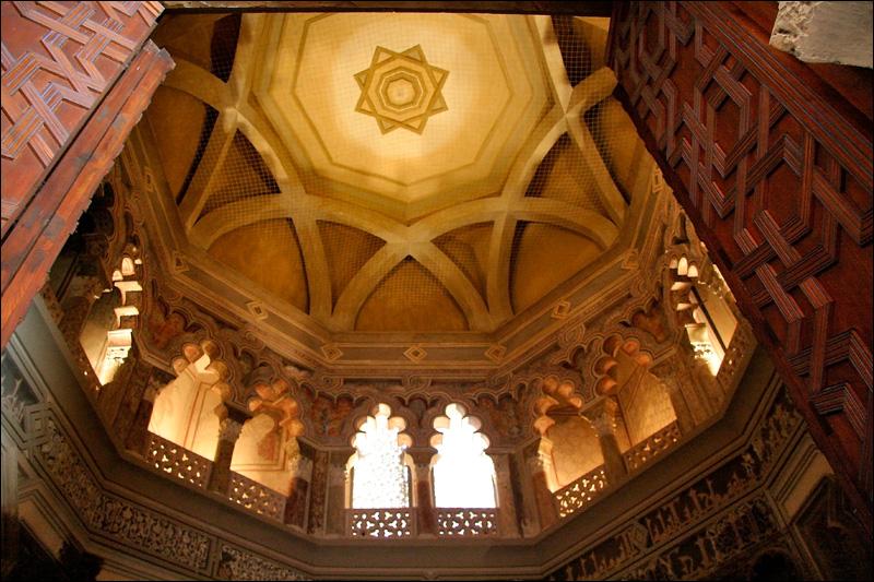 Дворец Альхаферия, мечеть, Сарагоса