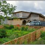 Итальянская ферма в селе Медное