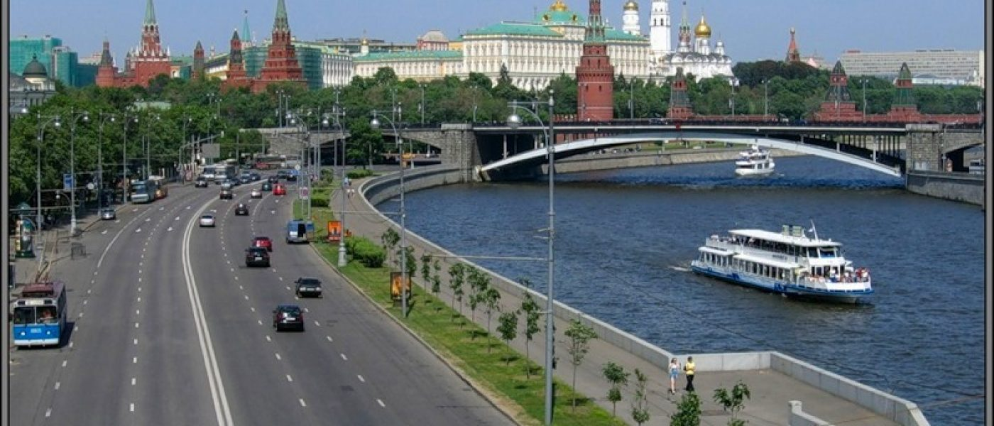 Москва — город перемен