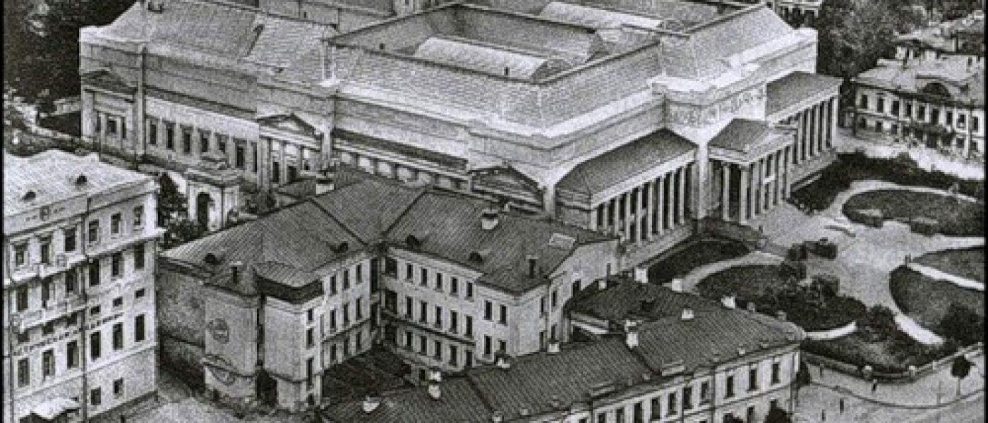 Старые фотографии Волхонки