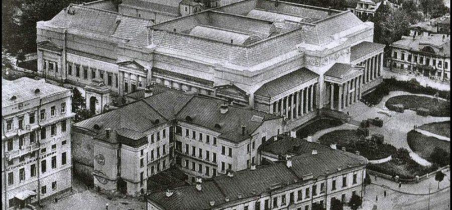 Улица Волхонка в Москве: история района и основные достопримечательности