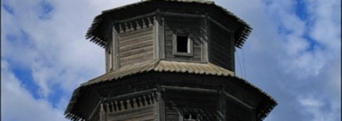 Древние типы селений в России