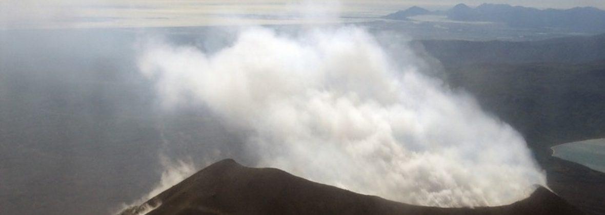 Как появились вулканы. Легенда