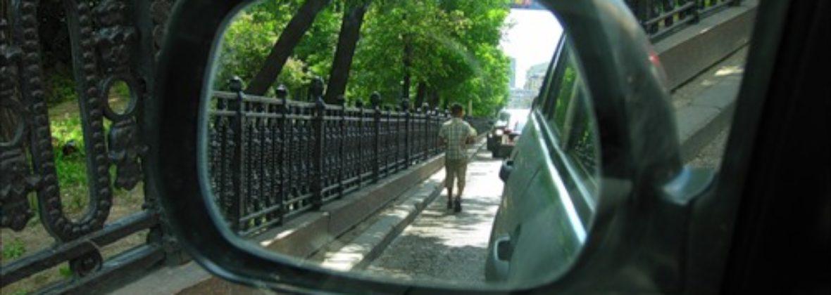 Московские попрошайки