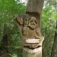 Национальный парк «Куршская коса». Часть 3: Музей русских суеверий