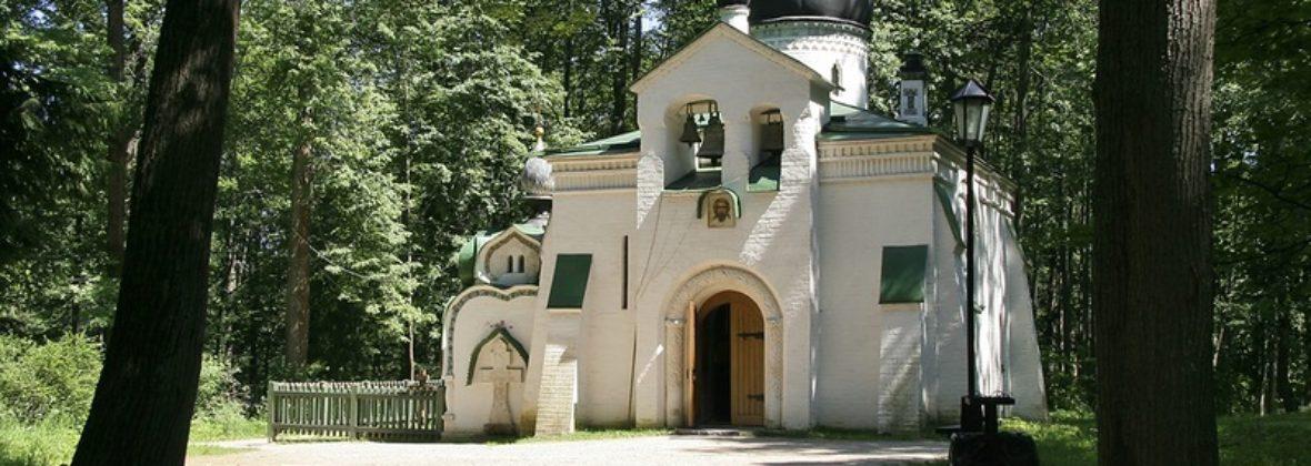 Церковь Спаса Нерукотворного в Абрамцево: сказочный храм в лесу