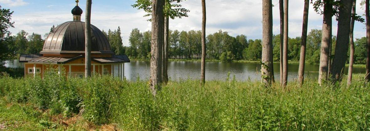 Николо-Прозорово. Часть 2: Святая купальня Тихона Задонского, пруд и руины старой усадьбы