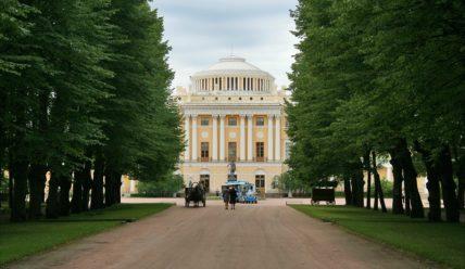 Павловский парк: Придворцовый район