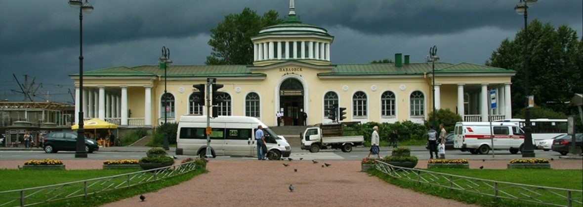 Прогулка по Павловскому парку, фотографии достопримечательностей