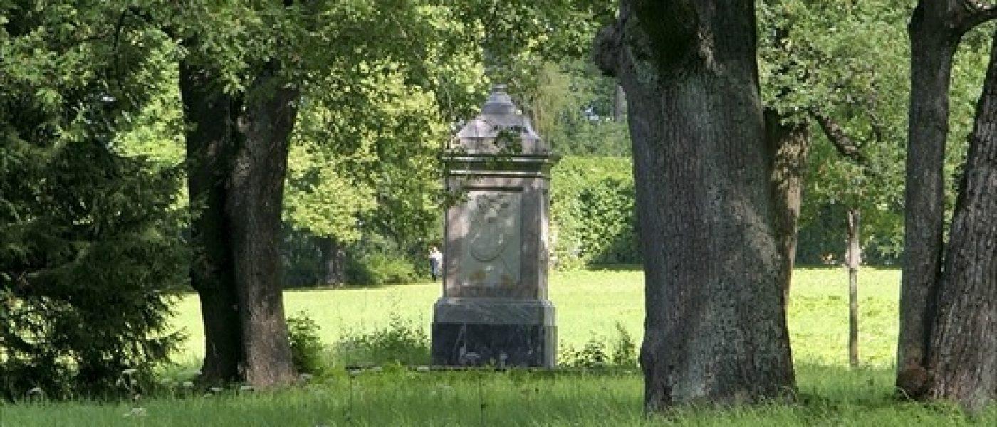 Пейзажный (Английский) парк Екатерининского парка Царского Села, часть 3