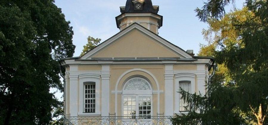 Знаменская церковь в Царском Селе