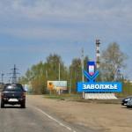 Майское путешествие по старинным русским городам и весям
