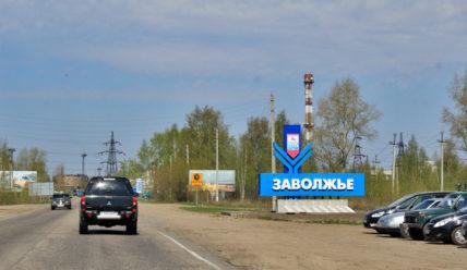 Поездка в Нижний Новгород, Дивеево, Муром и другие города