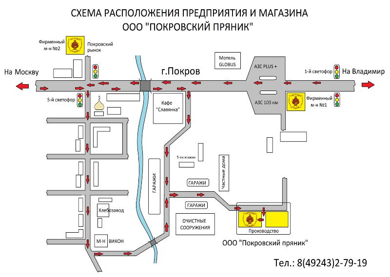 """Схема проезда к магазинам """"Покровский пряник"""""""