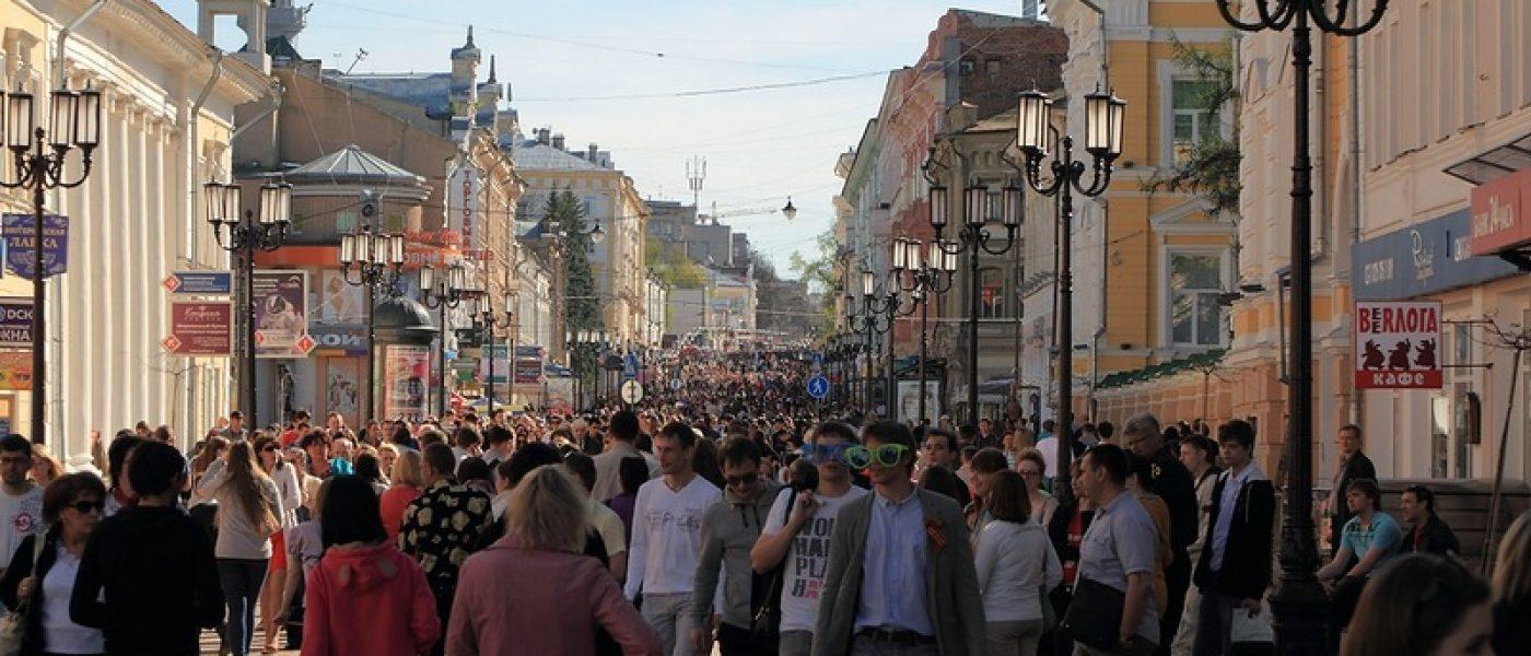 Нижний Новгород: Большая Покровская улица и Государственный банк