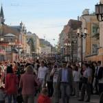 Большая Покровская улица и Государственный банк