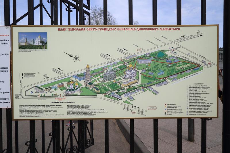 План Свято-Троицкого Серафимо-Дивеевского монастыря