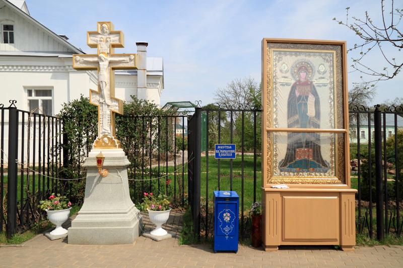 Свято-Троицкий Серафимо-Дивеевский монастырь, начало Святой Канавки