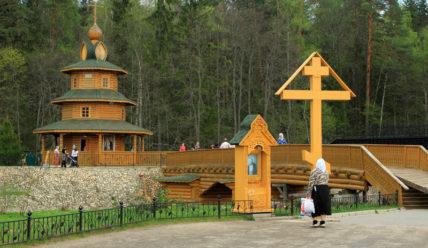 Дивеевские источники и источник Серафима Саровского близ Цыгановки