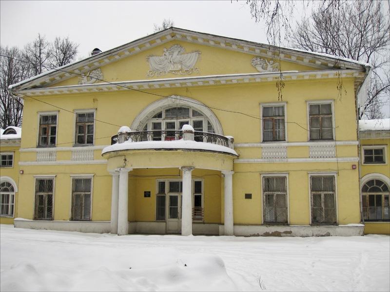 Дом Банзы в Виноградово