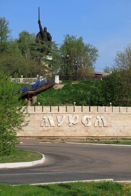 Муром, памятник Илье Муромцу