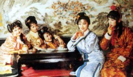 «Дун Ши подражает движению бровей»